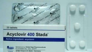 اسيكلوفير أقراص لعلاج التهابات الجهاز التناسلي والفطريات Acyclovir Tablets