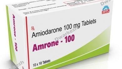 أميودارون أقراص لعلاج أمراض القلب Amiodarone Tablets