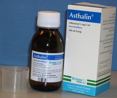 اسثالين شراب طارد للبلغم وموسع للشعب الهوائية Asthalin Syrup