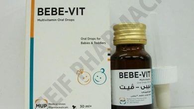 بيبي ڤيت نقط لتقوية الجهاز المناعي للرضع Bebe vit Oral Drops