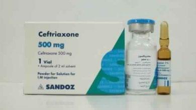 سيفترياكسون حقن مضاد حيوي واسع المجال Ceftriaxone Injection