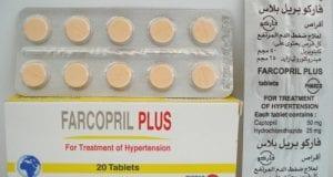 فاركوبريل أقراص لعلاج ارتفاع ضغط الدم Farcopril Tablets