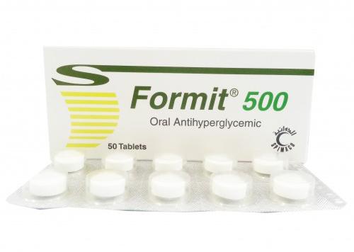 فورميت أقراص لعلاج مرض السكر والسمنة Formit Tablets