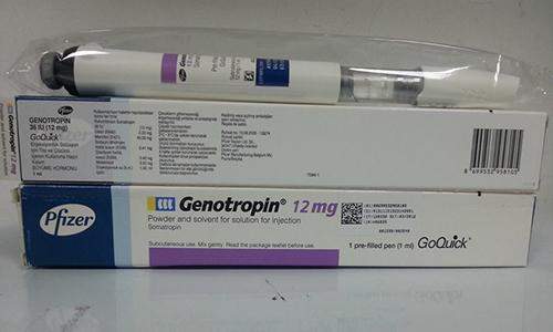 جينوتروبين حقن لعلاج ضمور العضلات Genotropin Injection