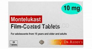 مونتيلوكاست أقراص لعلاج الربو وحساسية الصدر الموسمية Montelukast Tablets