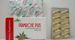 برايم روز بلاس كبسولات لعلاج البشرة والشعر ومسكن للألم Primrose Plus Capsules