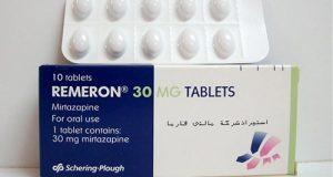 ريميرون أقراص لعلاج حالات الاكتئاب الشديدة Remeron Tablets