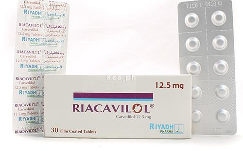 رياكافيلول أقراص لعلاج إرتفاع ضغط الدم Riacavilol Tablets