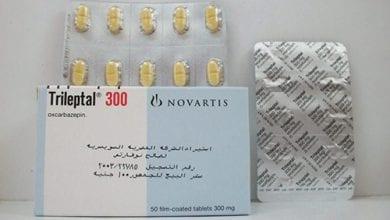 ترايلبتال أقراص لعلاج الصرع والتشنجات العصبية Trileptal Tablets