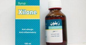 زيلون شراب لعلاج الالتهابات ومضاد للحساسية Xilone Syrup