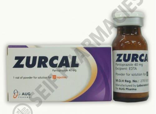 زوركال فيالZurcal Vial