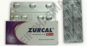 زوركال أقراص فيال لعلاج الارتجاع المريئى Zurcal Tablets