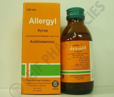 الليرجيل شراب Allergyl Syrup