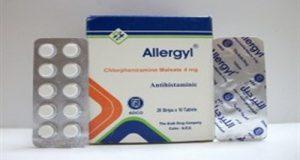 الليرجيل أقراص شراب لعلاج الحساسية والحكة الجلديةAllergyl Tablets