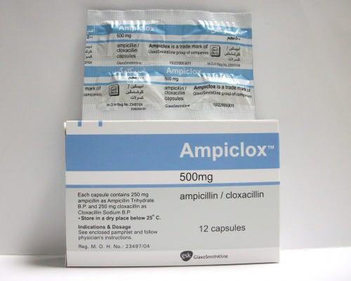 أمبيكلوكس كبسولات مضاد حيوى قاتل للبكتيريا Ampiclox Capsules