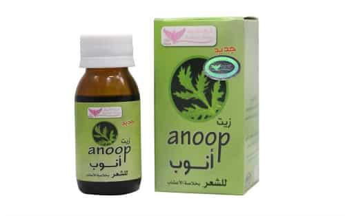 أنوب زيت لعلاج تساقط الشعر وتقويته Anoop Hair Oil