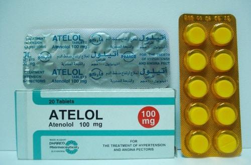 أتيلول أقراص لعلاج الذبحة الصدرية وضغط الدم المرتفع Atelol Tablets