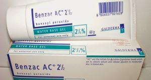 بنزويل بيروكسيد جل لعلاج حب الشباب Benzoyl Peroxide Gel