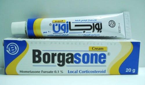 بورجازون كريم لعلاج الحكة والالتهابات الجلدية BorgasoneCream