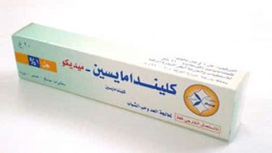 كليندامايسين كريم مضاد حيوي واسع المدي Clindamycin Cream