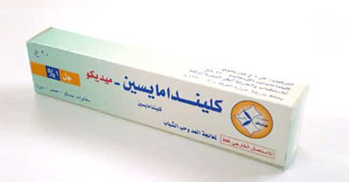 كليندامايسين كريم مضاد حيوي واسع المدي Clindamycin Cream