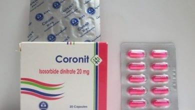 كورونيت كبسولات لعلاج الذبحة الصدرية Coronit Capsules