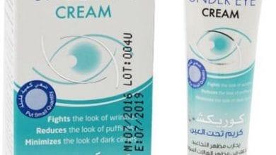 كوريكشن كريم لعلاج الهالات السوداء وتفتيح البشرة Correction Cream