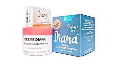 ديانا كريم لعلاج حب الشباب وتفتيح البشرة Diana Cream