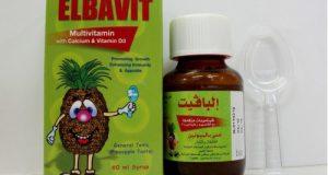 البافيت شراب فيتامينات ومعادن أساسية للاطفال Elbavit Syrup