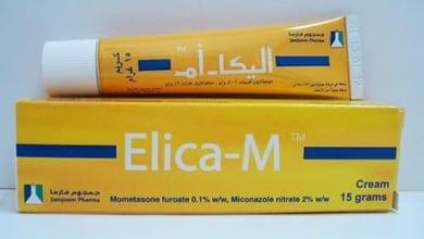 اليكا أم كريم لعلاج الحكة والالتهابات الجلدية Elica M Cream