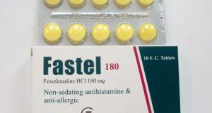 فاستيل أقراص لعلاج الحساسية والحكة الجلديةFastel Tablets