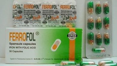 فيروفول كبسولات لعلاج أنيميا نقص الحديد وفقر الدم Ferrofol Capsules