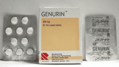 جينورين أقراص لعلاج تقلصات عضلات الجهاز البولى Genurin Tablets