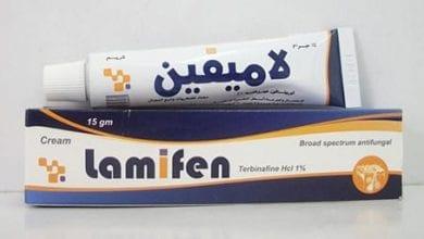 لاميفين كريم مضاد للفطريات ولعلاج التينياLamifen Cream