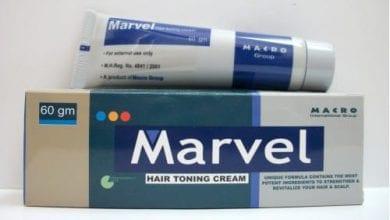 كريم مارفيل لعلاج تساقط الشعر وتقويته Marvel Cream