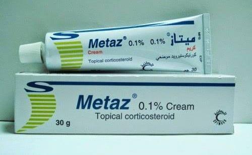 ميتاز كريم لعلاج إلتهابات الجلد Metaz Cream