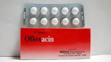 أوفلوكساسين أقراص مضاد حيوى واسع المجال Ofloxacin Tablets