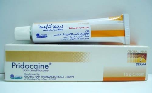 بريدوكايين كريم مخدر ومسكن للألم Pridocaine Cream