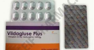 فيلداجلوز بلس أقراص لعلاج مرض السكر واضطرابات المعدة Vildagluse Plus Tablets