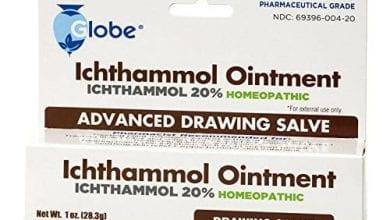إكثامول مرهم لعلاج الحبوب والدمامل والخراريجIchthammol Ointment