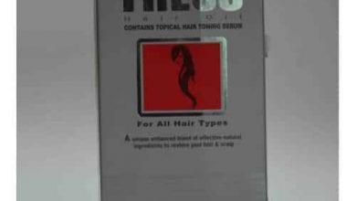 تريس زيت لعلاج تساقط الشعر وتغذيته Tress Hair Oil
