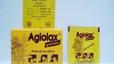 أجيولاكس حبيبات لعلاج الامساك الحاد والمزمنAgiolax Granules