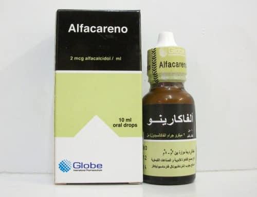 ألفاكارينو نقط لعلاج نقص فيتامين د Alfacareno Drops