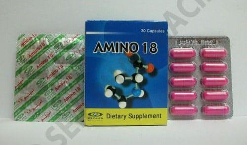 أمينو ۱۸ كبسولات مكمل غذائى Amino 18 Capsules