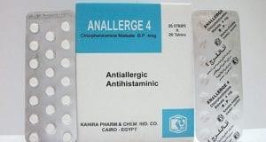 اناللرج أقراص لعلاج أعراض الحساسية وضيق التنفس Anallerge Tablets
