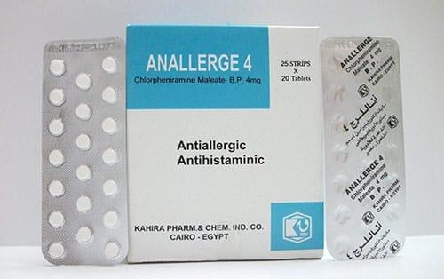 اناللرج 4 حبوب Anallerge 4 Tablets