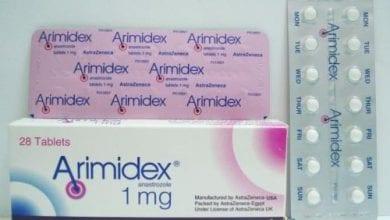 أريميدكس أقراص لعلاج سرطان الثدى لدى النساء Arimidex Tablets