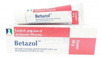 بيتازول ج كريم لعلاج الالتهابات والفطريات Betazol G Cream
