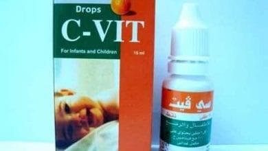 سي فيت نقط مكمل غذائى لنقص فيتامين جC Vit Drops