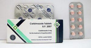 كاربيمازول أقراص لعلاج إفرازات الغدة الدرقيةCarbimazole Tablets